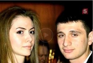 Алан Дзагоев и Зарема Абаева